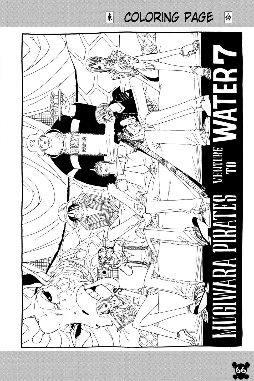 One Piece, Chapter 349 image 017