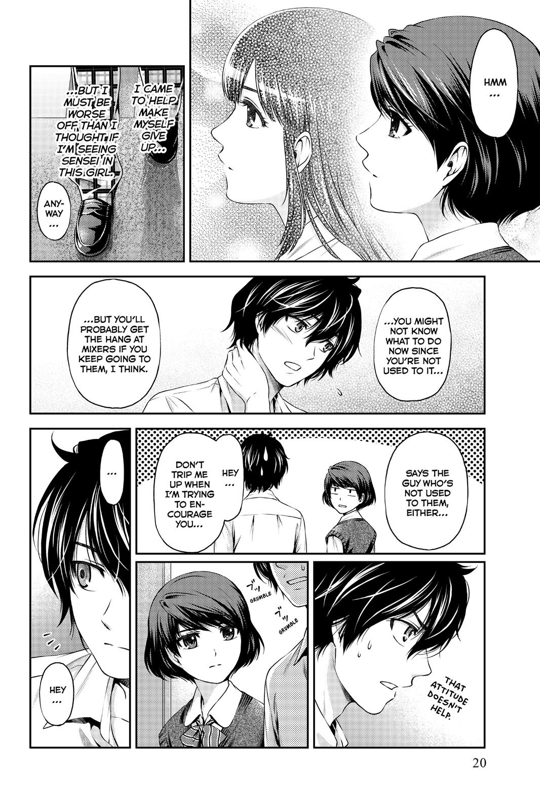 Domestic Na Kanojo, Chapter 1 image 020