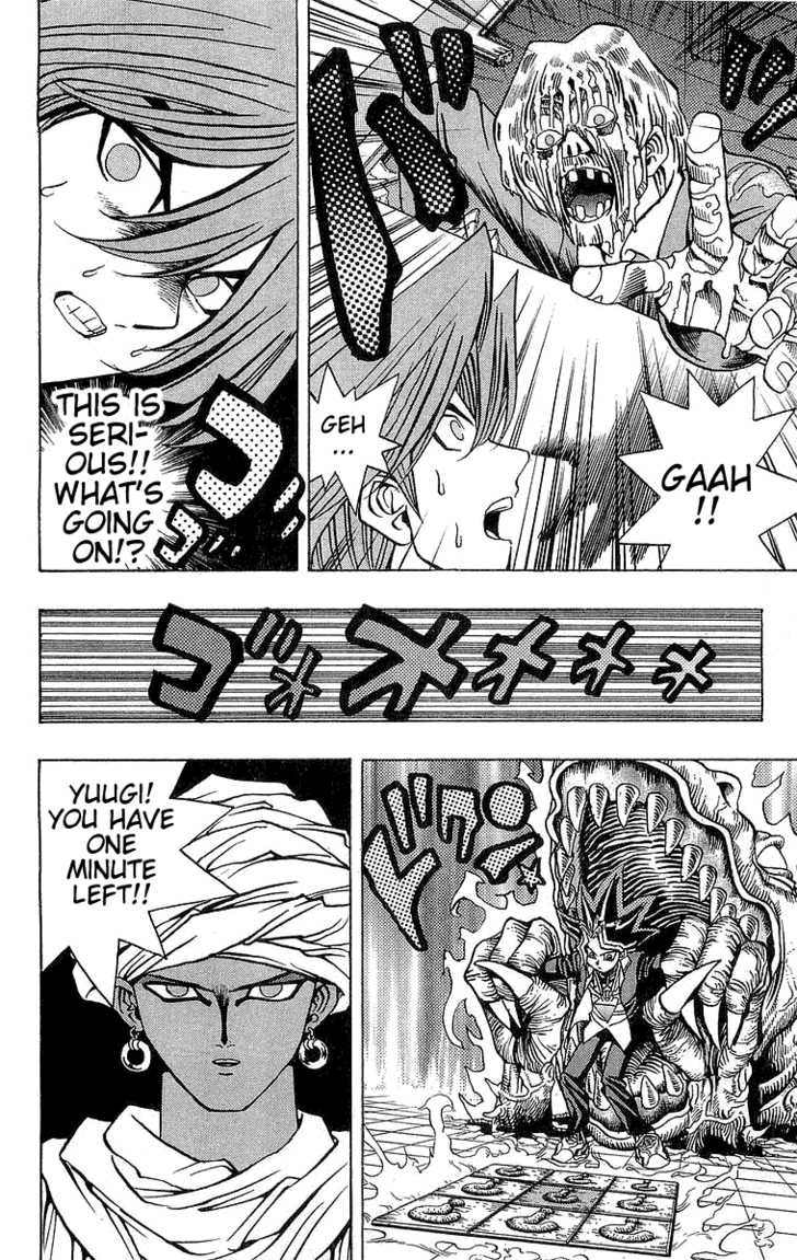 Yu Gi Oh, Chapter Vol.03 Ch.018 - Game Two image 016