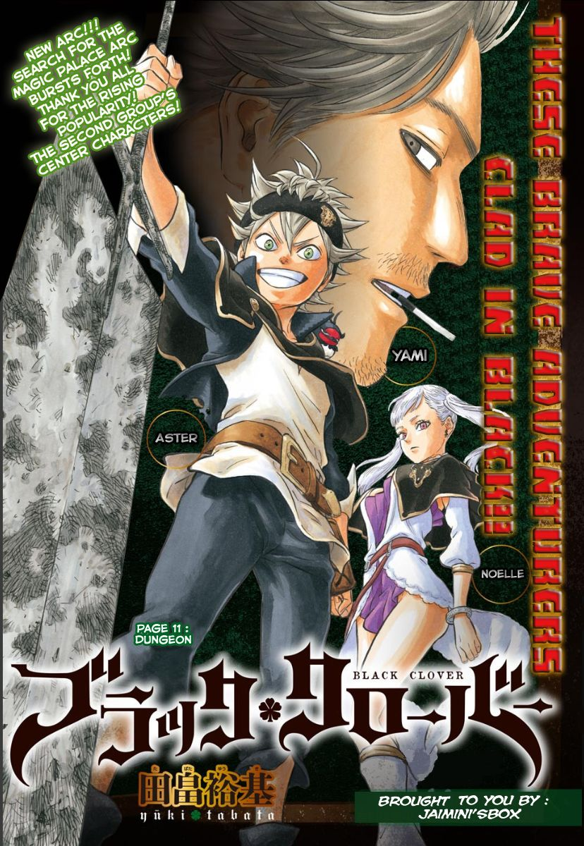 Black Clover, Chapter 11 Dungeon image 003