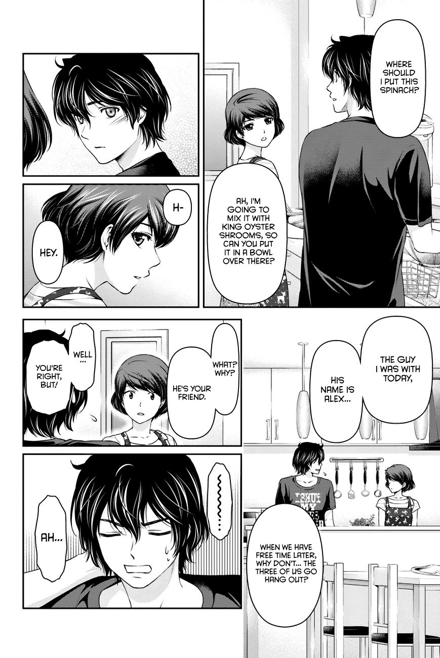 Domestic Girlfriend, Chapter 30 I'm Melting image 007