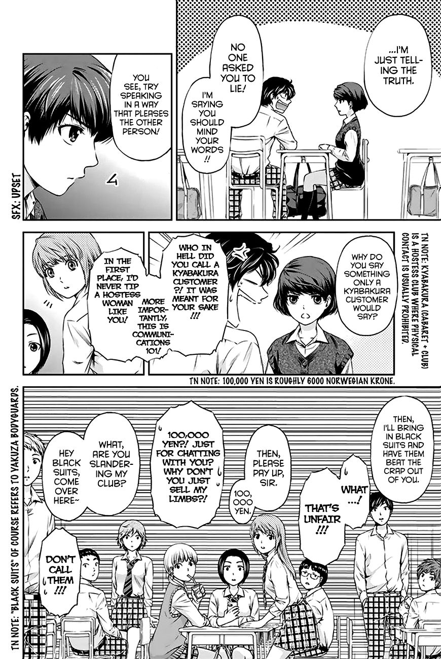 Domestic Girlfriend, Chapter 3 I Can't Communicate Well image 029