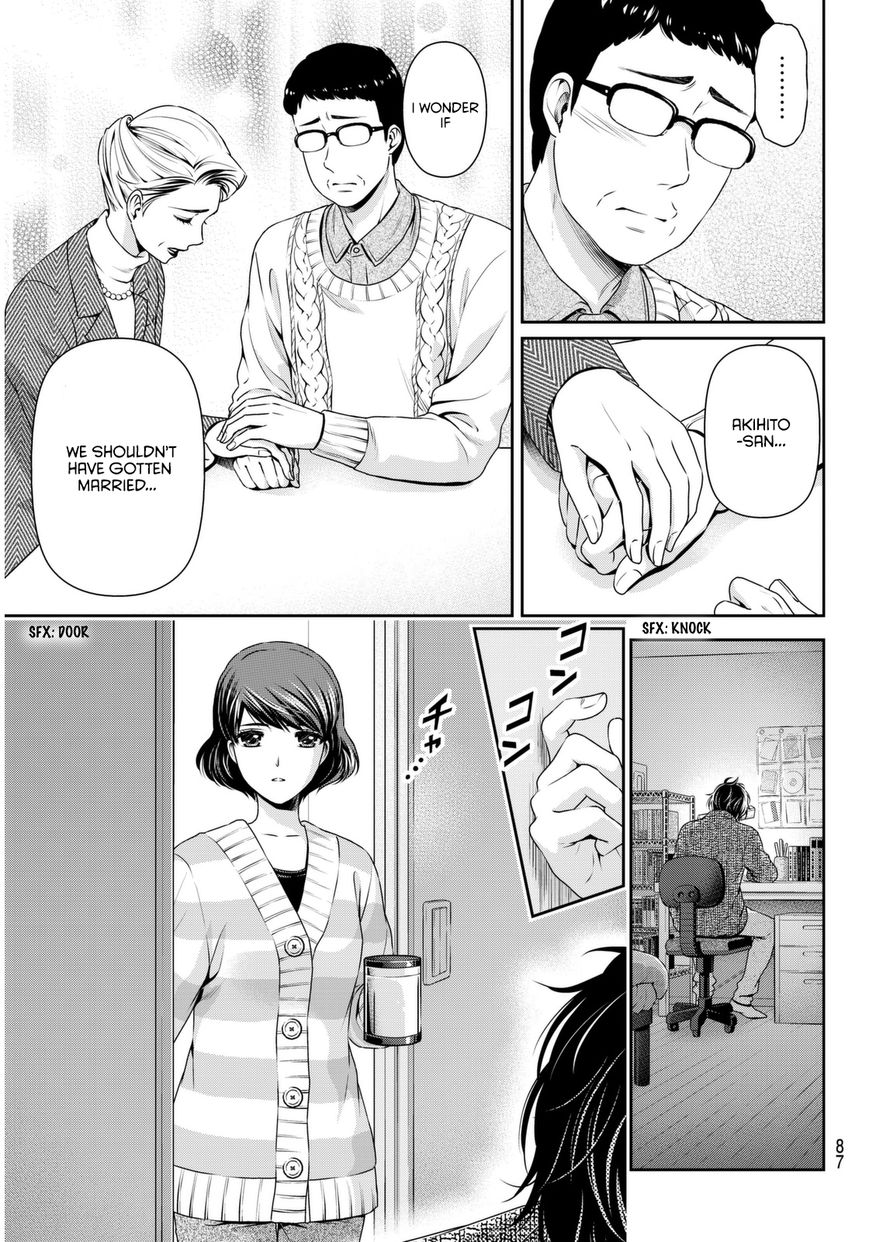 Domestic Girlfriend, Chapter 66 Struggle image 006
