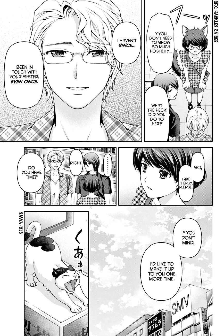 Domestic Girlfriend, Chapter 34 The Distance between The Two image 012