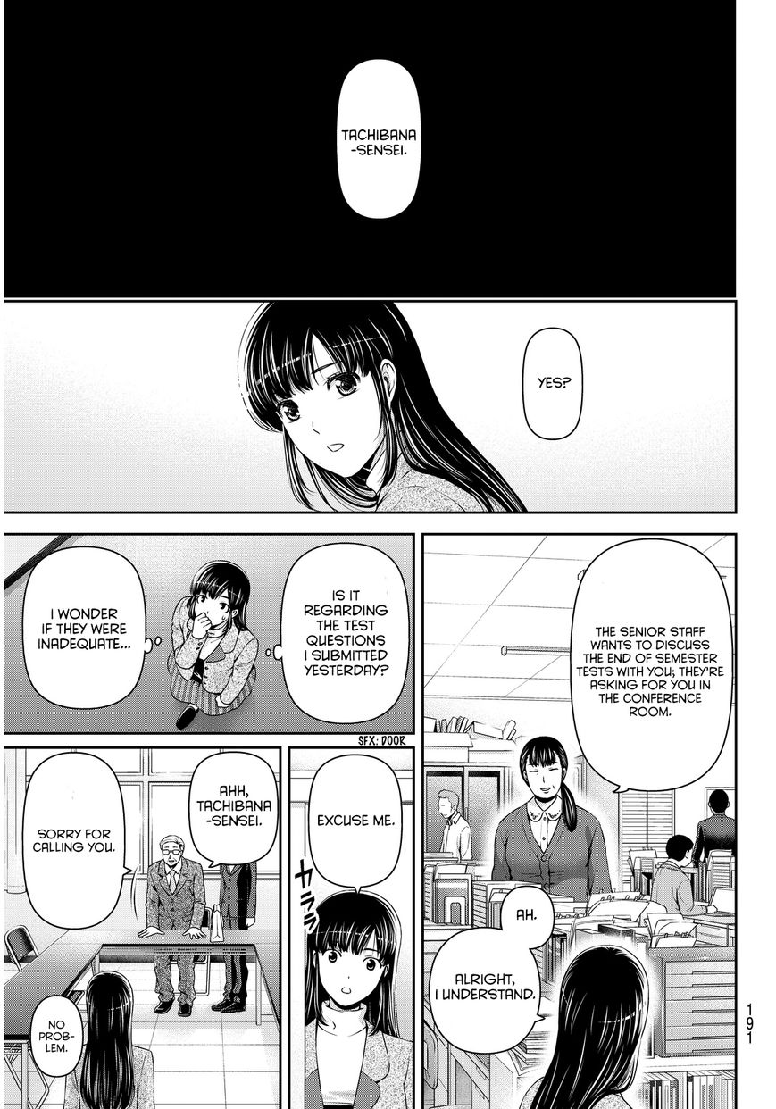 Domestic Girlfriend, Chapter 62 Happy Times image 018