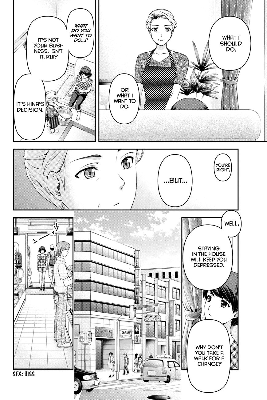 Domestic Girlfriend, Chapter 34 The Distance between The Two image 009