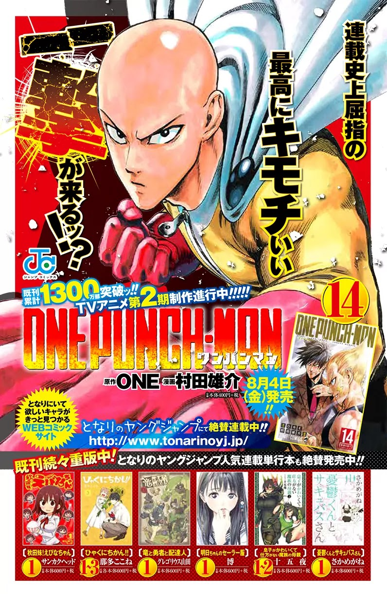 One Punch Man, Chapter Onepunch-Man 78 image 043