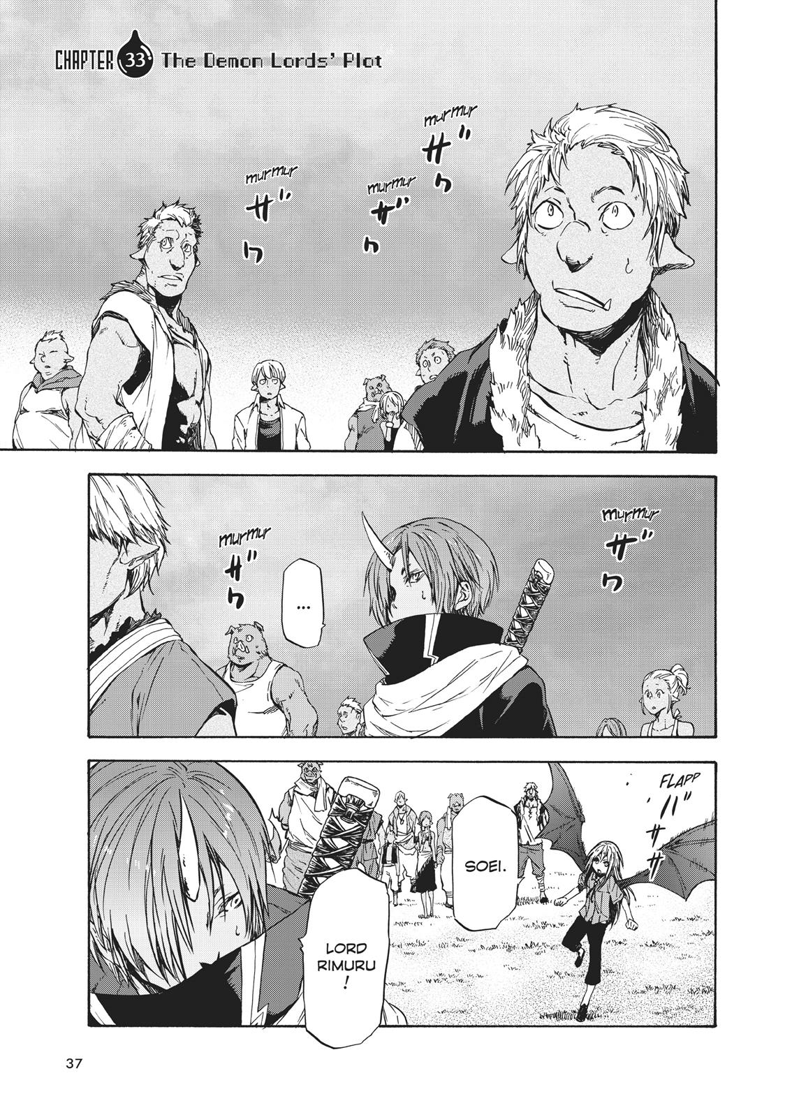 That Time I Got Reincarnated As A Slime, Chapter 33 image 001