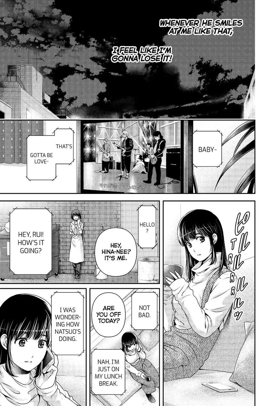 Domestic Girlfriend, Chapter 203 image 017