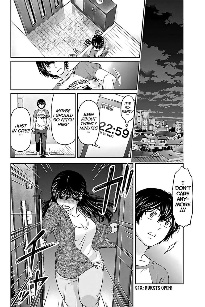 Domestic Girlfriend, Chapter 4 Signs image 025