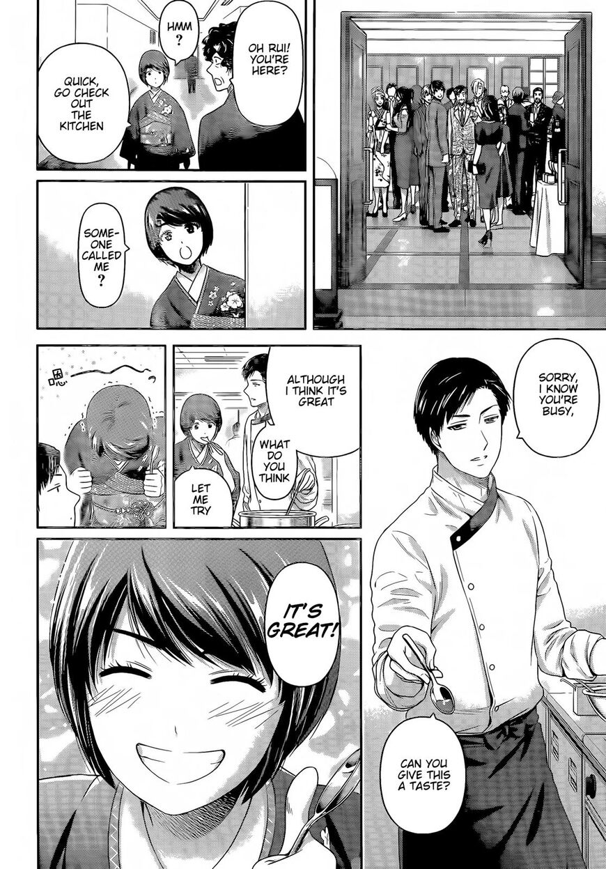 Domestic Girlfriend, Chapter 277 image 008