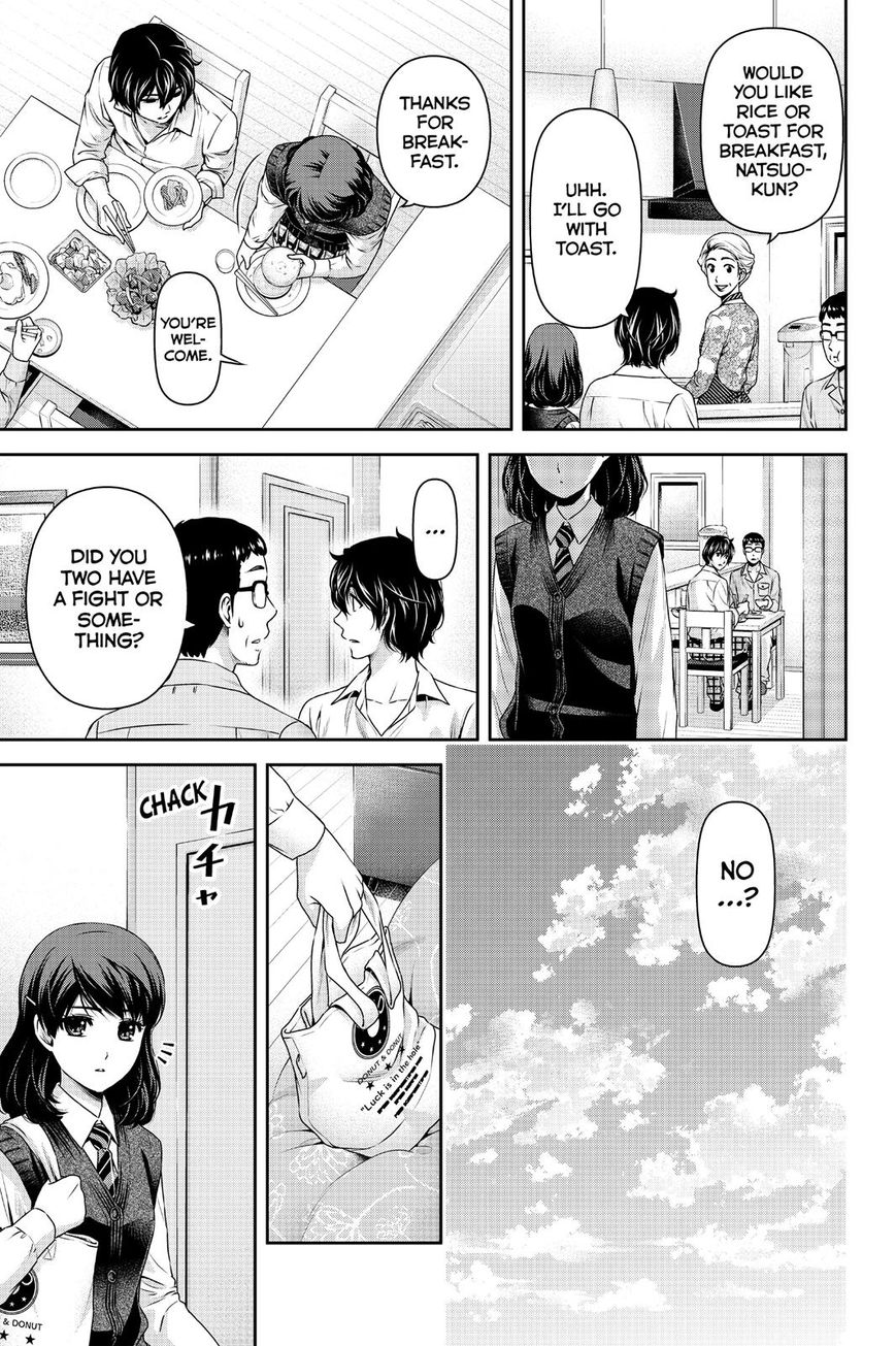 Domestic Girlfriend, Chapter 116 Changing Relationship image 005