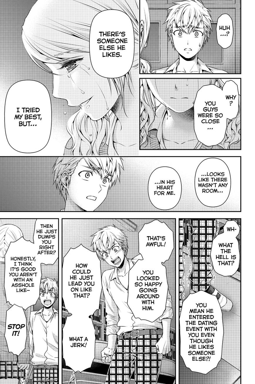 Domestic Girlfriend, Chapter 115 Confession image 013