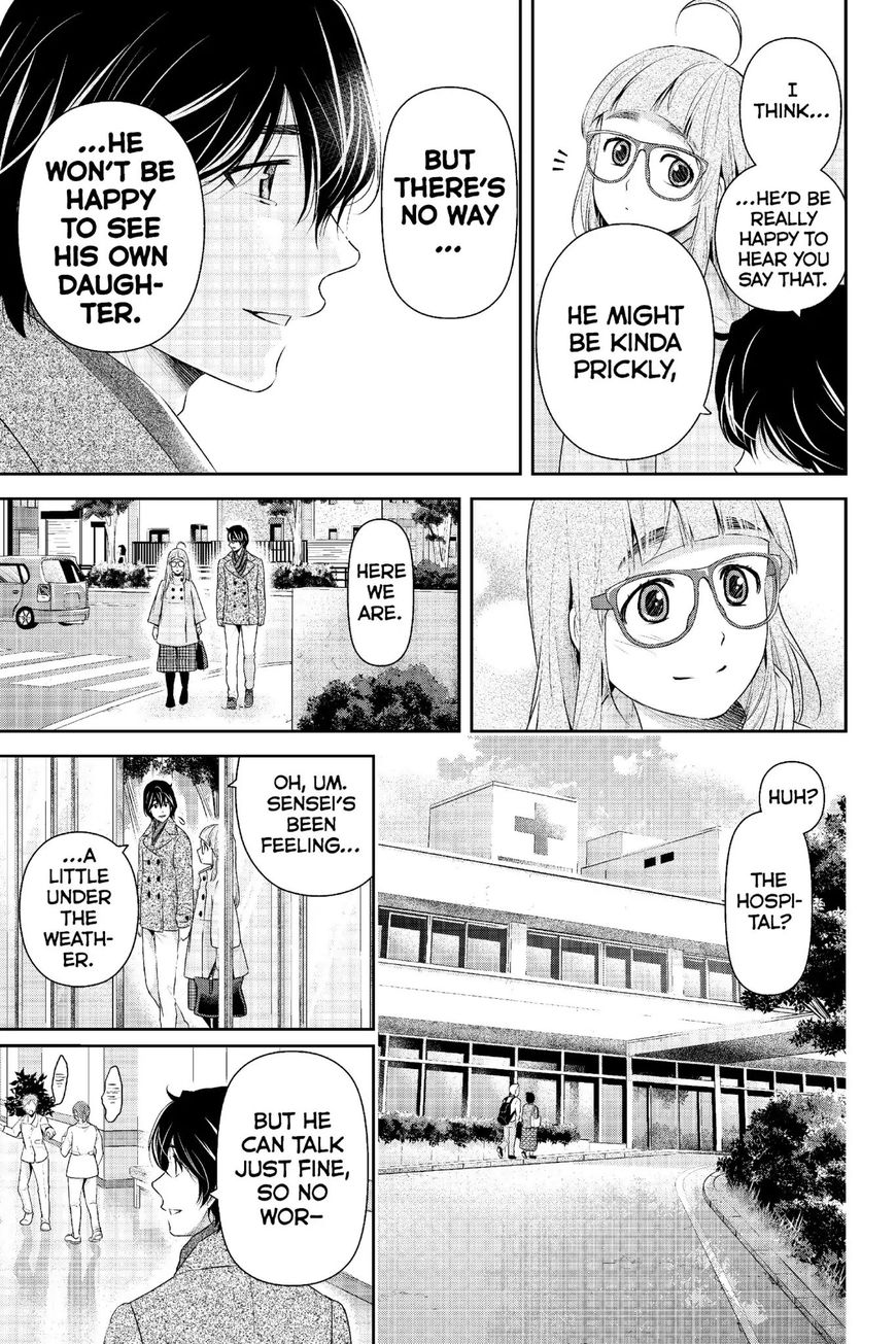 Domestic Girlfriend, Chapter 211 As A Father, As A Daughter image 018