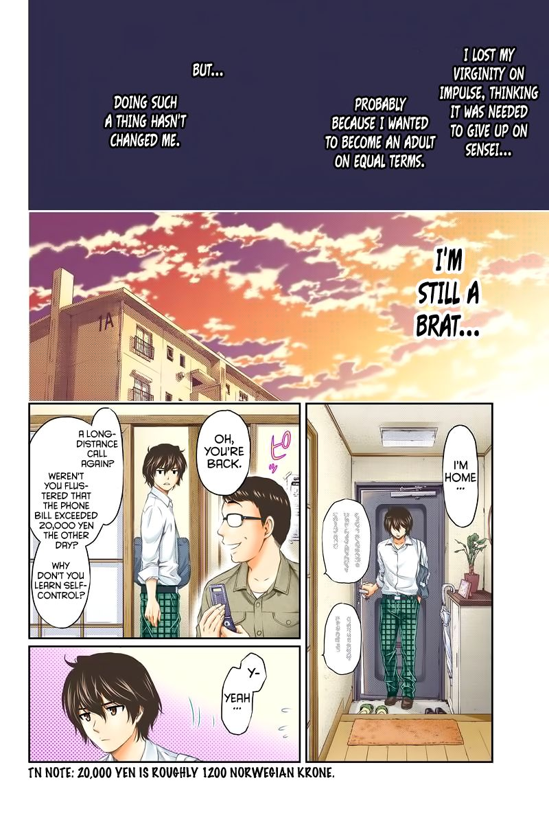 Domestic Girlfriend, Chapter 1 I want to become an adult quickly image 048