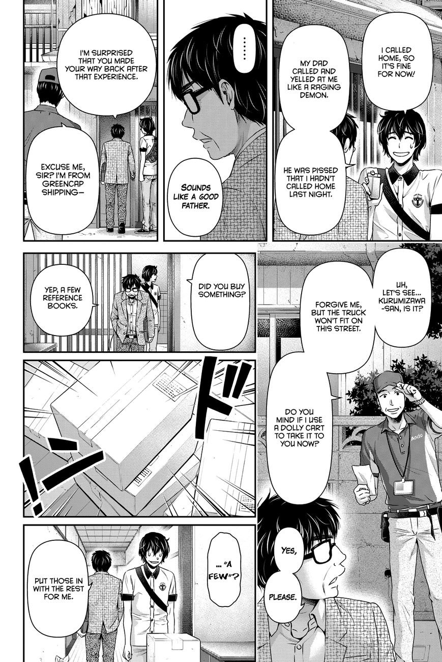Domestic Girlfriend, Chapter 99 Style image 011