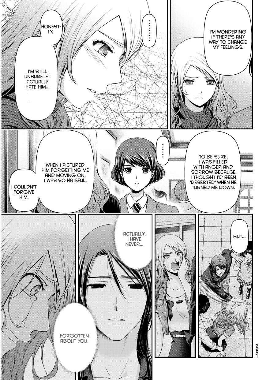 Domestic Girlfriend, Chapter 59 Detected image 010