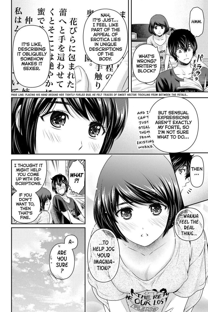 Domestic Girlfriend, Chapter 172 image 014