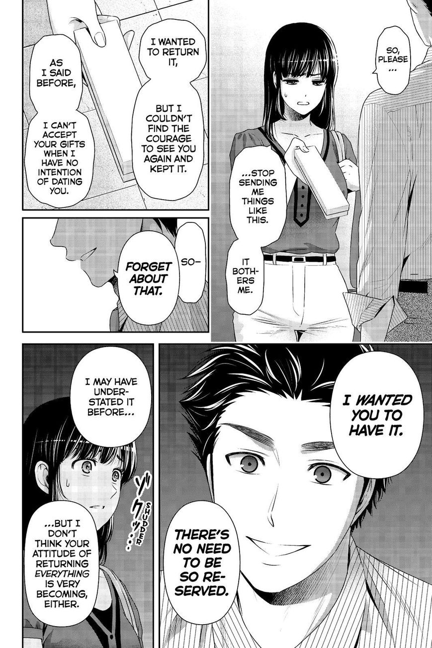 Domestic Girlfriend, Chapter 180 Yet Another Side image 008