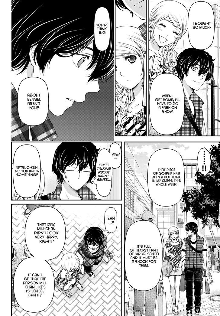 Domestic Girlfriend, Chapter 38 Deepening Suspicion image 015