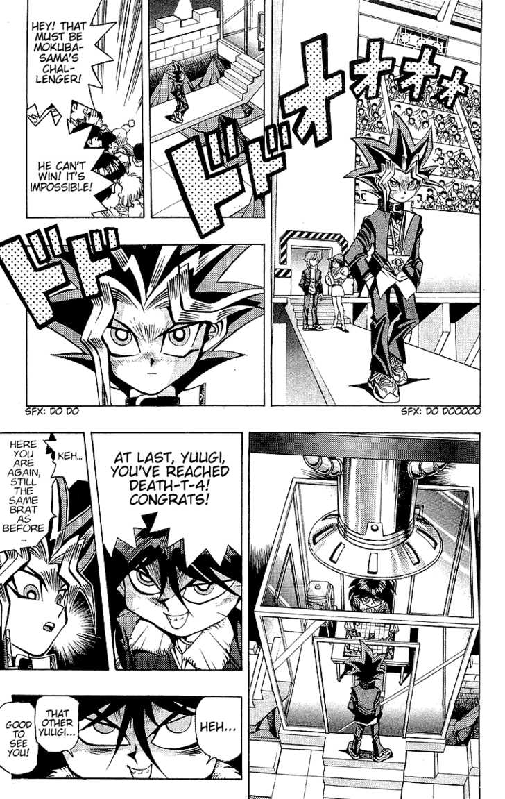 Yu Gi Oh, Chapter Vol.05 Ch.034 - The Second Battlefield!!! image 025