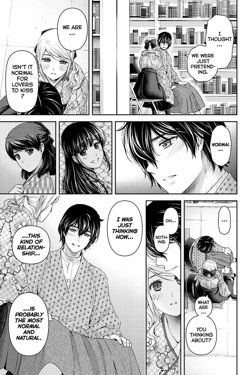 Domestic Girlfriend, Chapter 112 Serious image 017