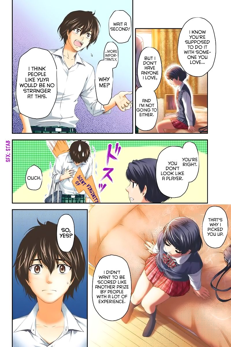 Domestic Girlfriend, Chapter 1 I want to become an adult quickly image 025