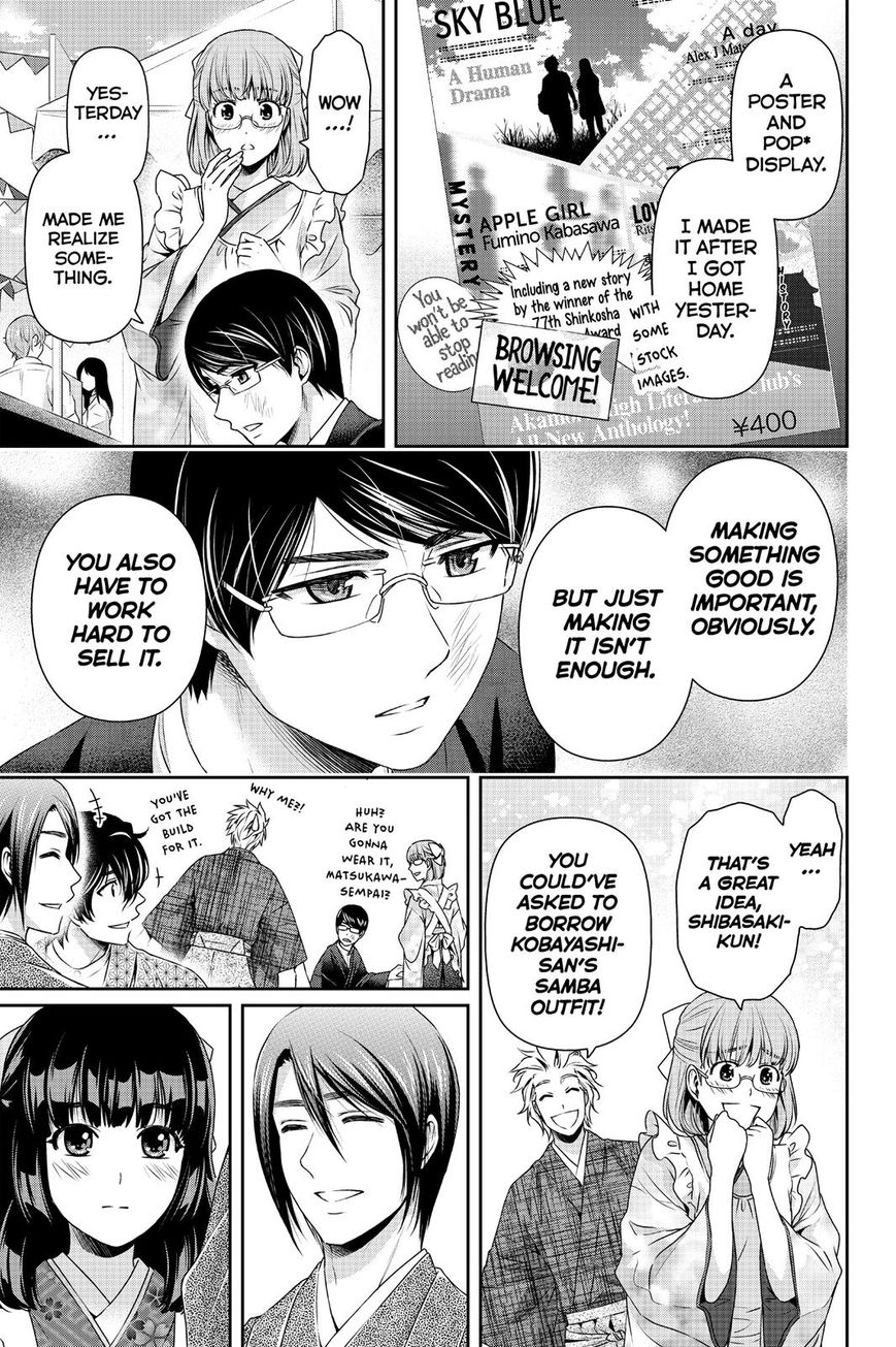 Domestic Girlfriend, Chapter 111 Today's The Day! image 015