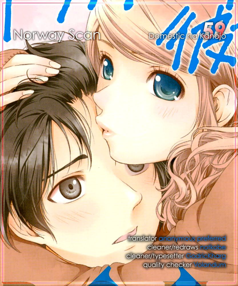 Domestic Girlfriend, Chapter 59 Detected image 001