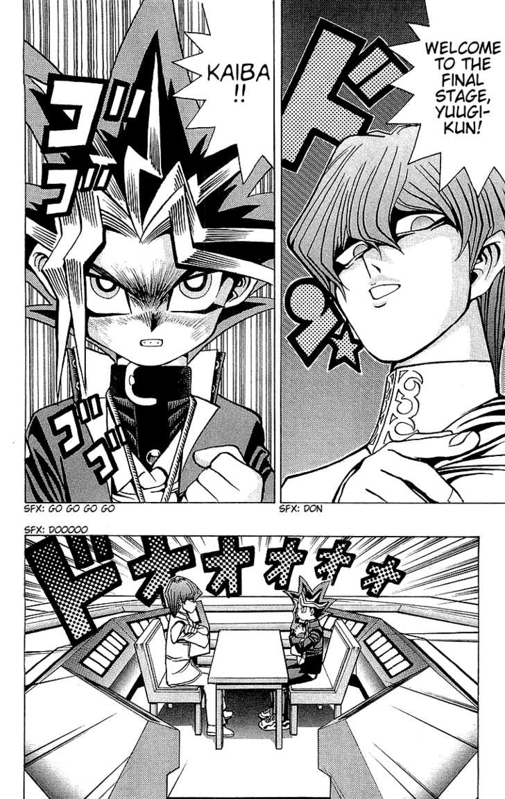Yu Gi Oh, Chapter Vol.05 Ch.036 - A Ruthless Final Battle image 016