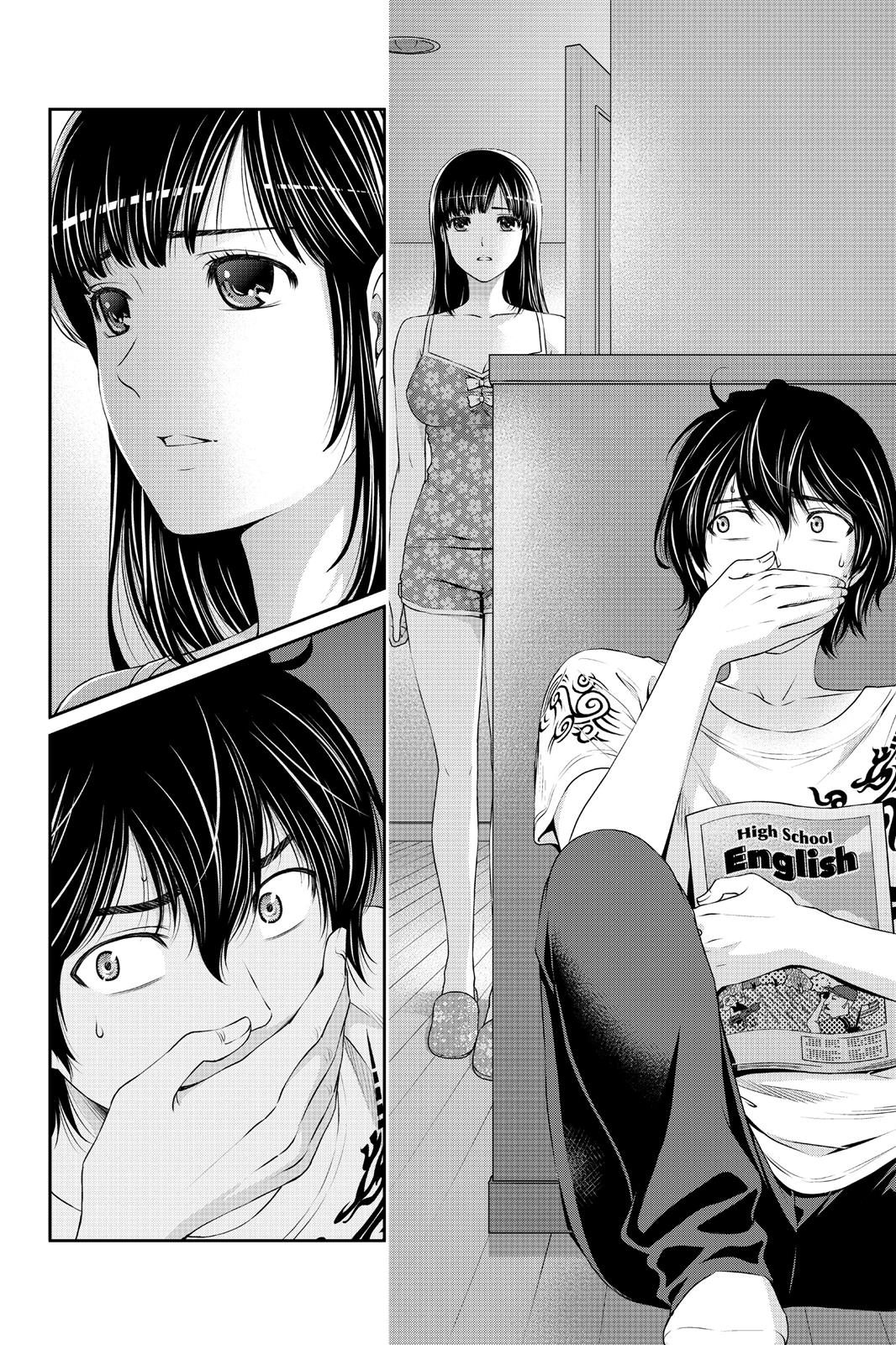 Domestic Na Kanojo, Chapter 24 image 004