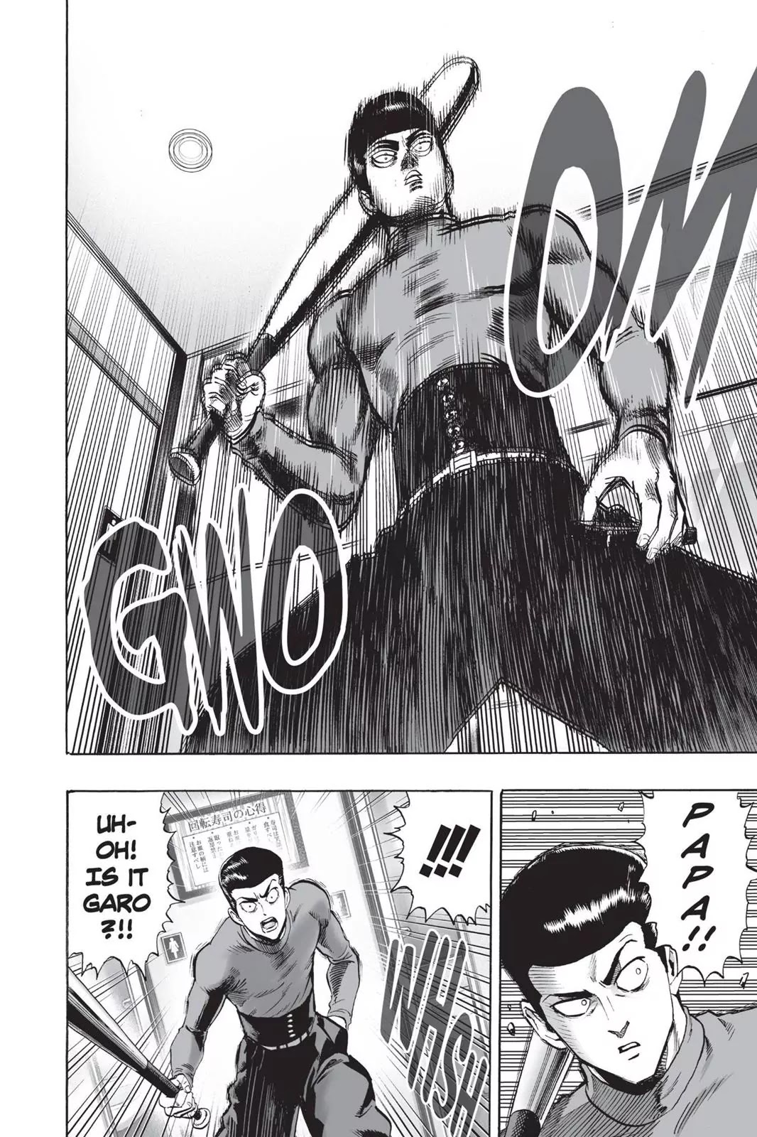 One Punch Man, Chapter Onepunch-Man 52 image 010