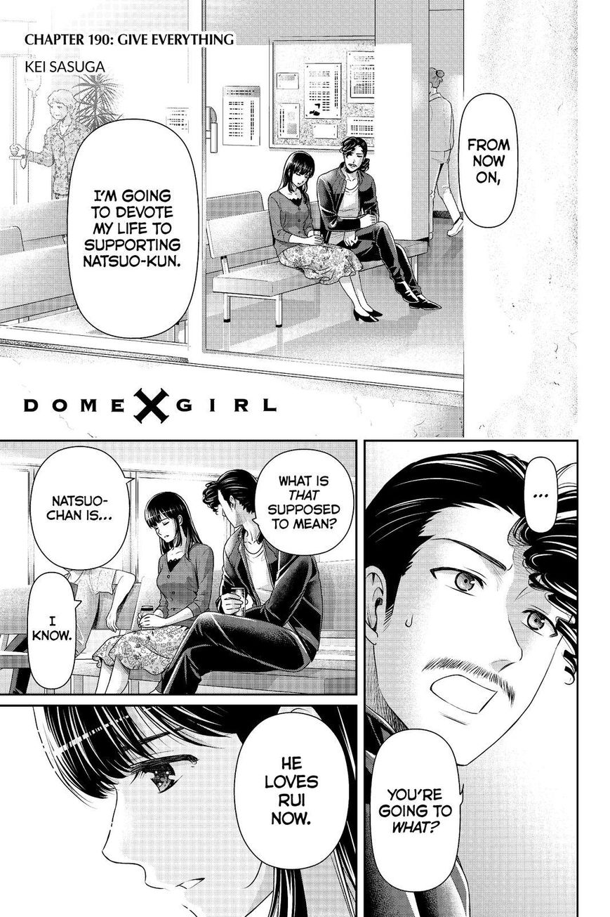 Domestic Girlfriend, Chapter 190 Give Everything image 001