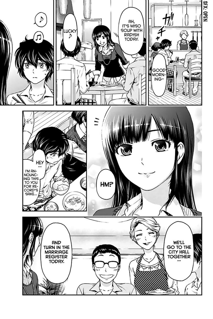 Domestic Girlfriend, Chapter 4 Signs image 010