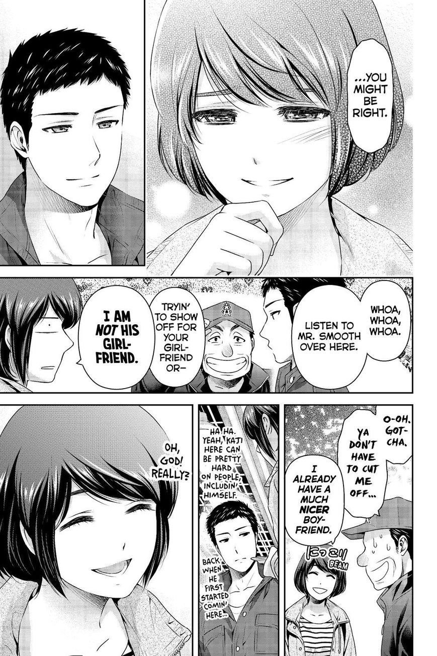 Domestic Girlfriend, Chapter 191 A Crossroads of Happiness image 009