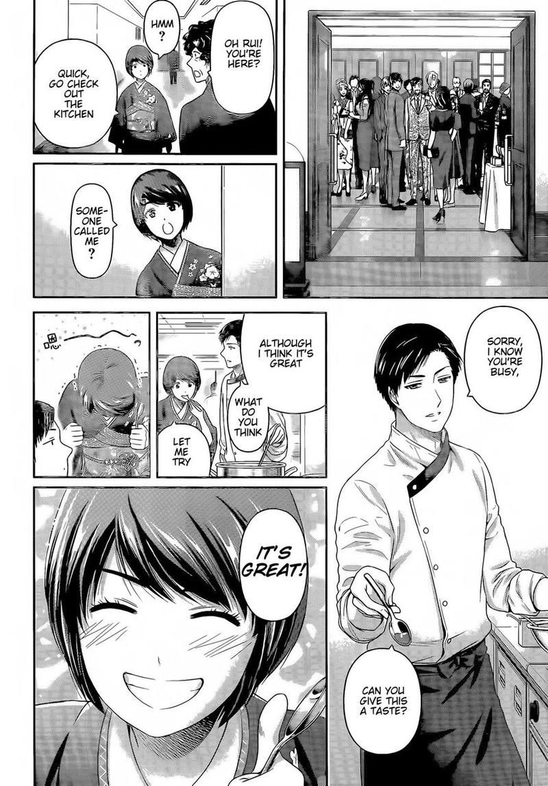 Domestic Na Kanojo, Chapter 277 - Domestic Girlfriend-End image 008
